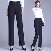 西裝褲黑色春夏季職業褲直筒褲上班正裝工作褲高腰修身薄款西褲女 果果輕時尚