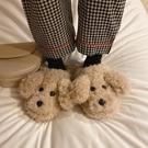 細細條 可愛卡通毛毛拖鞋女冬季保暖居家室內少女心棉拖鞋半包跟 伊蘿