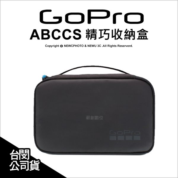 GoPro ABCCS 精巧收納盒 收納包 Hero 5 6 7 隨身 保護盒 原廠配件 公司貨★可刷卡★ 薪創數位