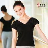 舞蹈服裝女款式V領前交叉瑜伽拉丁舞服裝短袖練功上衣 交換禮物