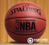 籃球正品用球 NBA掌控比賽正品手感 室內外水泥地籃球