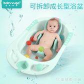 兒童浴盆嬰兒浴盆 寶寶洗澡盆浴盆 兒童沐浴盆 新生兒嬰兒洗澡盆大號 LH3164【3C環球數位館】