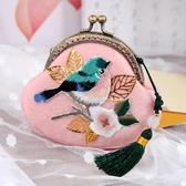兒童零錢包手工diy制作刺繡貼不織布材料包