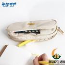 小黃臉圓角雙層筆袋大容量多功能簡約超大拉鏈文具盒學生【創世紀生活館】