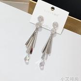 麗貝麗影925銀針時尚氣質耳環女耳墜長款流蘇耳飾日韓版百搭個性 小艾新品