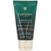 ReneFurterer 萊法耶 極緻賦活角蛋白髮浴(50ml)【小三美日】洗髮精