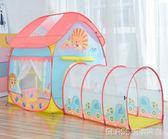 兒童帳篷房子卡通游戲屋公主寶寶玩具爬行隧道筒室內海洋球池igo    琉璃美衣