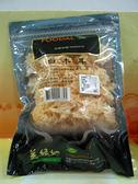 美綠地 短切早煮昆布 (50公克/包)