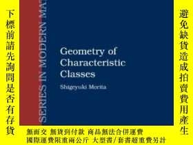二手書博民逛書店Geometry罕見Of Characteristic Classes (translations Of Math
