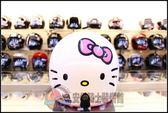 [中壢安信]EVO CA309 大臉 KITTY 白色 安全帽 復古帽