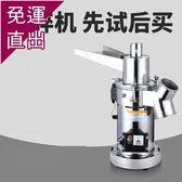 中藥材粉碎機大型打粉機超細大功率干磨研磨流水式商用三七磨粉機