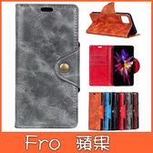 蘋果 iPhone SE 2020 銅釦牛紋 手機皮套 插卡 支架 皮套 內軟殼 掀蓋殼