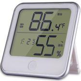 電子溫濕度計 家用室內鬧鐘濕度計 辦公電子室外高精度溫度計【   伊衫風尚】