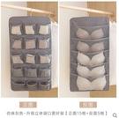 收納盒 內衣收納掛袋衣櫃分格整理箱內衣褲收納盒布藝家用裝文胸襪子神器