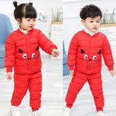 新款童裝秋冬兒童羽絨棉服套裝3嬰幼男童女童內膽棉褲寶寶2件套裝【雙12鉅惠】