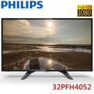 《送HDMI線&先鋒耳機》Philips飛利浦 32吋FHD液晶電視32PFH4052附視訊盒