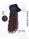 帶假髮帽子一體女長髮羊毛卷髮玉米燙自然秋冬網紅時尚潮流全頭套 童趣屋