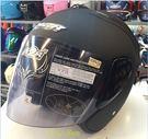 M2R安全帽,318,素/消光黑