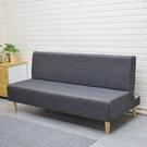 沙發床折疊沙發床兩用小戶型客廳出租房臥室店鋪懶人小沙發簡易布藝沙發【寶媽優品】