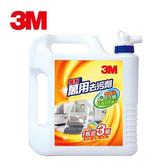 [奇奇文具]【3M 魔利 去污劑】萬用去污劑 (1加侖)