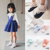 蕾絲花邊薄網眼短襪(3雙一組)  橘魔法 Baby magic 現貨 童裝 女童 白色襪子
