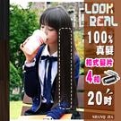 ::可染漂燙剪:: SHANQ JIA【20吋】100%真髮扣式髮片(4扣)-共3色 [62456]