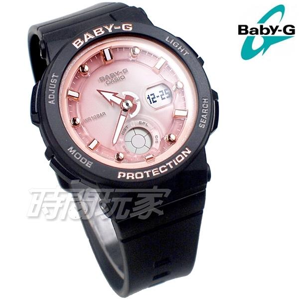 Baby-G 霓虹照明 仲夏新色 海洋風情 運動計時女錶 防水手錶 BGA-250-1A3 CASIO卡西歐 BGA-250-1A3DR