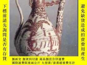 二手書博民逛書店【罕見在國內、全國包 、1-3天收到】Ancient Chinese Bronze Vessels, Gilt B
