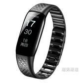 優惠兩天-智慧運動手環手錶計步器防水藍芽健康安卓蘋果手錶1oppo小米2榮耀3vivo男士