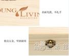 悠樂芳精油收納木盒子youngliving25格15ML精油盒 小時光生活館