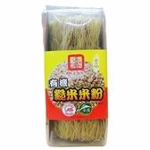 源順有機糙米米粉
