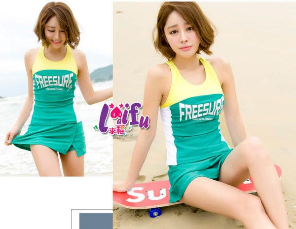 得來福泳衣,G169泳衣美香運動二件式游泳衣泳裝比基尼加大泳衣正品,售價950元