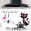 廚房壁貼 防油 防水【黑色貓咪 】貼紙 防油貼【A5107】