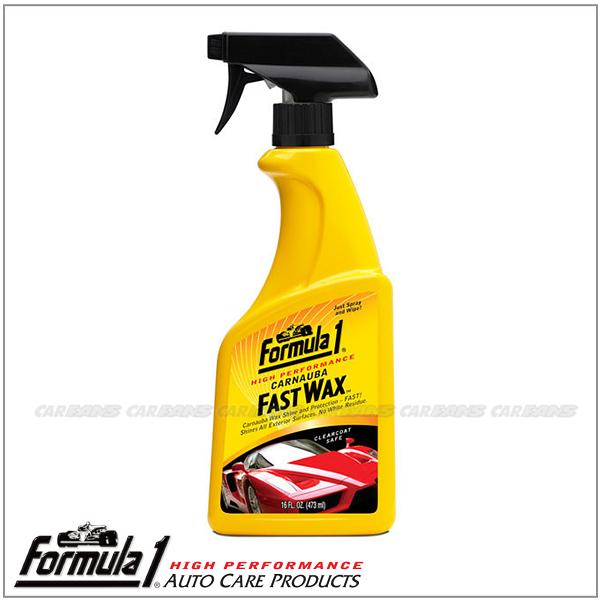 【愛車族購物網】Formula1 快速光澤巴西棕櫚噴蠟
