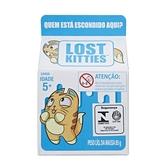 LOST KITTIES 躲貓貓牛奶盒 商品款式隨機出貨 TOYeGO 玩具e哥