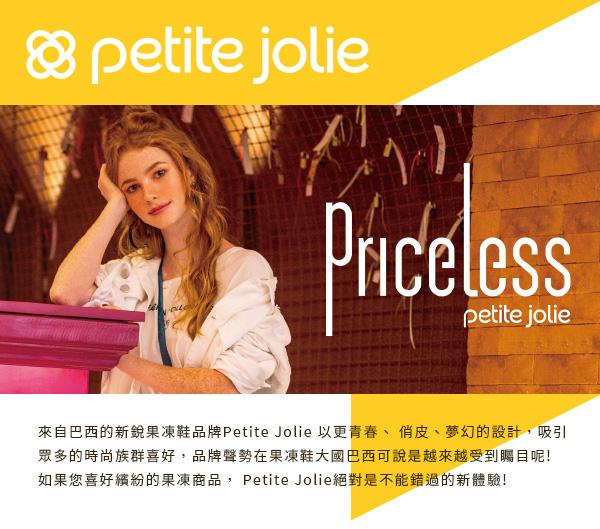 Petite Jolie  絲巾裝飾果凍信封包-牛奶糖色