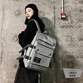 書包素色女韓版百搭工裝潮流男雙肩包後背包【小柠檬3C】