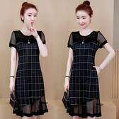 洋裝短袖連身裙中大尺碼L-5XL實拍胖MM夏季時尚網紗格子拼接顯瘦減齡中長款連衣裙
