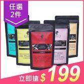 【任選2件$199】午茶夫人 太妃糖紅茶/烏龍茶/覆盆子萊姆/洋甘菊香柚綠茶/冷泡【小三美日】