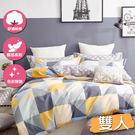 百分百純棉雙人三件式床包+枕套組 #10