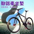 【自行車座墊】腳踏車舒適凝膠坐墊 蜂巢矽膠透氣減震墊 雞蛋座墊