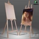 木制畫板畫架套裝多功能4K繪畫素描寫生4開實木木質初學 小時光生活館