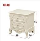 美式小床頭櫃歐式迷你收納櫃現代簡約簡易經...