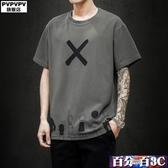 短袖T恤男潮流男士2020新款夏季大碼寬鬆日系胖子半袖衣服男 百分百