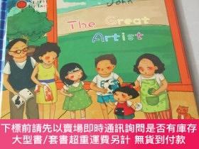 二手書博民逛書店英文原版罕見Spirit Kids1.0:The Great Artist(12開本)Y7052 Manche