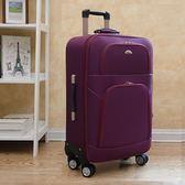 商務拉桿箱男士行李箱旅行箱萬向輪密碼箱帆布箱