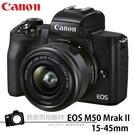 Canon EOS M50 II + 1...