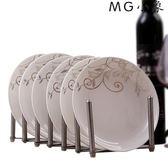 碟子-陶瓷盤子家用魚盤飯盤圓形盤 MG小象