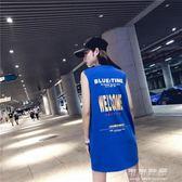 背心女夏外穿原宿bf風運動籃球球衣服韓國寬鬆長款無袖t恤上衣服 流行花園