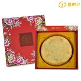 『喜憨兒。中式大餅』鴛鴦餅(紅豆麻糬) 6盒組